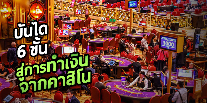 Casino-online-bet-tips